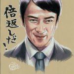 【タレント】#中川翔子 ドラマを見ずに描いた「半沢直樹」イラストが大反響 クオリティに「神業!」#はと  [爆笑ゴリラ★]