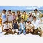 【タレント】#鈴木紗理奈「こんなに嬉しいなんて」めちゃイケファミリー岡村隆史の結婚に歓喜…全盛期の集合写真も公開 #はと  [爆笑ゴリラ★]