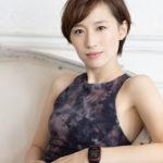 瀬戸大也を支える妻・馬淵優佳さん スマートバンド「GoBe3」のアンバサダー就任  [首都圏の虎★]