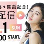 【SKE48】 「吾輩は珠理奈である」#松井珠理奈(23)、YouTuberデビュー!「世界の皆様と繋がっていきたい」  [ジョーカーマン★]