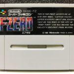 """【ゲーム】スーファミ30周年…""""最速""""ローンチタイトル『FーZERO』が成した「大きな功績」とは?  [首都圏の虎★]"""